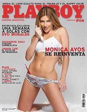 Mónica Ayos desnuda en Playboy